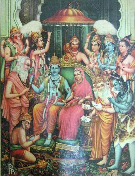 Sri Rama Sahasranama